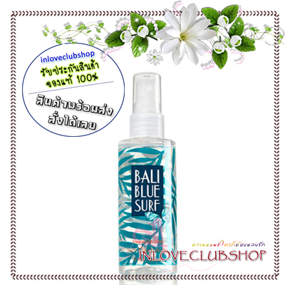 Bath & Body Works / Travel Size Fragrance Mist 88 ml. (Bali Blue Surf) *Limited Edition