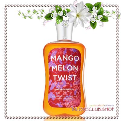 Bath & Body Works / Shower Gel 295 ml. (Mango Melon Twist) *Limited Edition