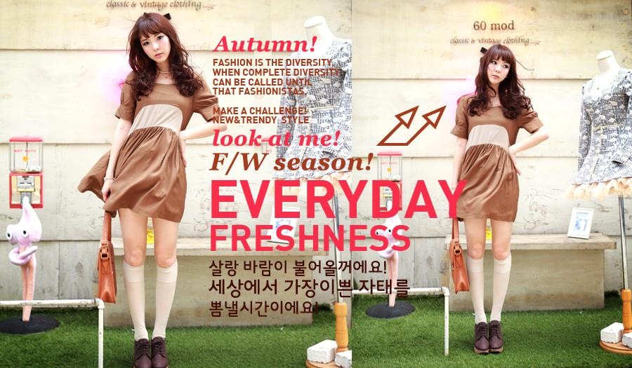 fashionkorea2you เสื้อผ้า เครื่องสำอางพร้อมส่งทั้งร้าน