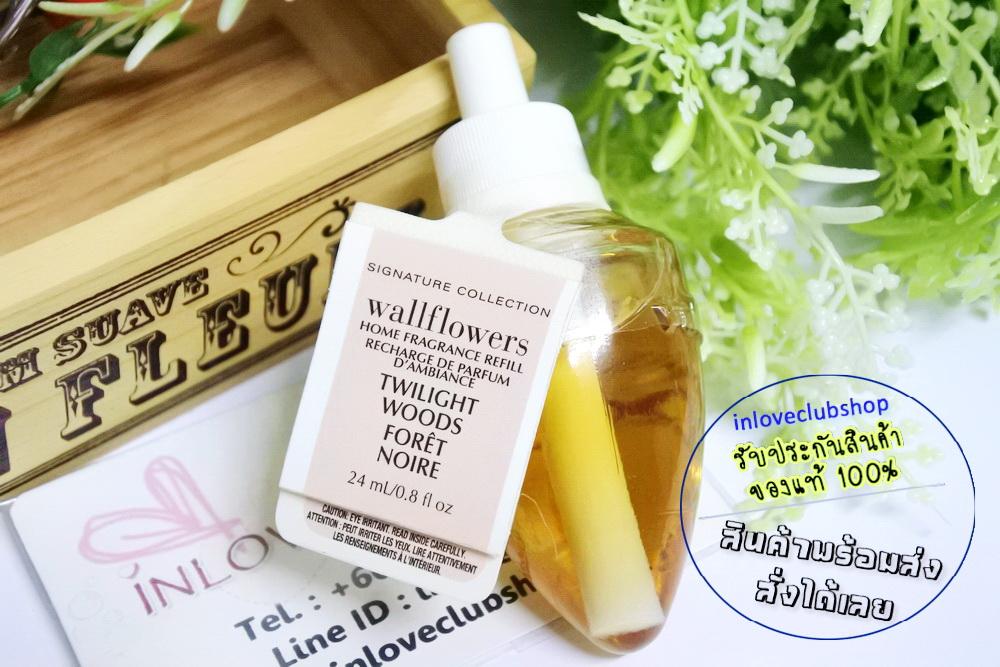 Bath & Body Works / Wallflowers Fragrance Refill 24 ml. (Twilight Woods)