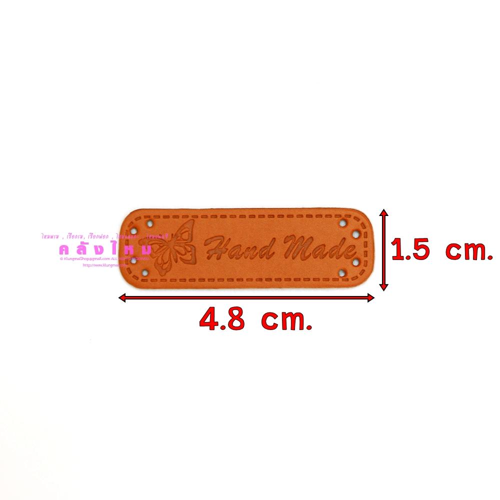 ป้ายหนัง PU แฮนด์เมด เบอร์ 3(A) p1
