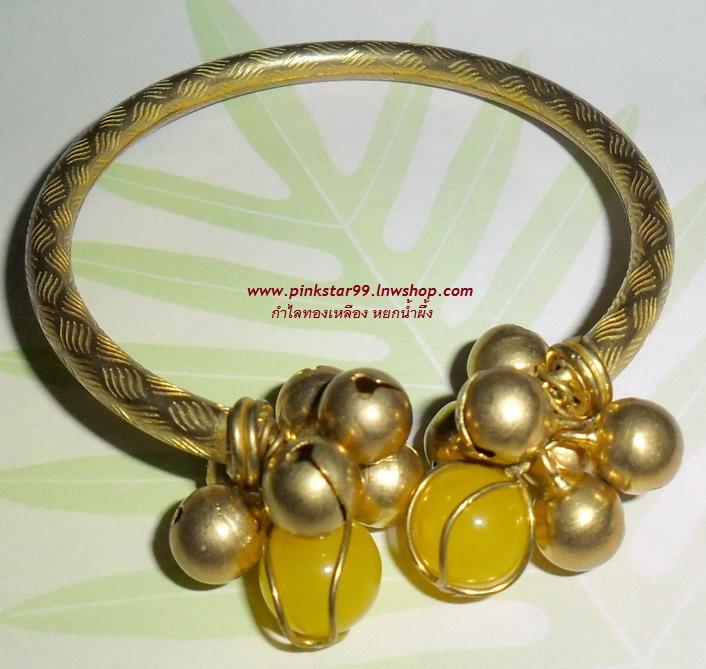 (ขายแล้วค่ะ) B001 กำไลทองเหลือง หยกน้ำผึ้ง ขนาดความกว้างวง 5.90-6 ซม