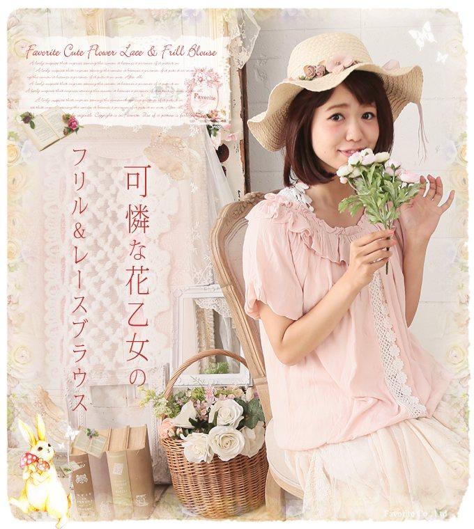 เสื้อญี่ปุ่น แนวพาสเทล สไตล์SEN MORI