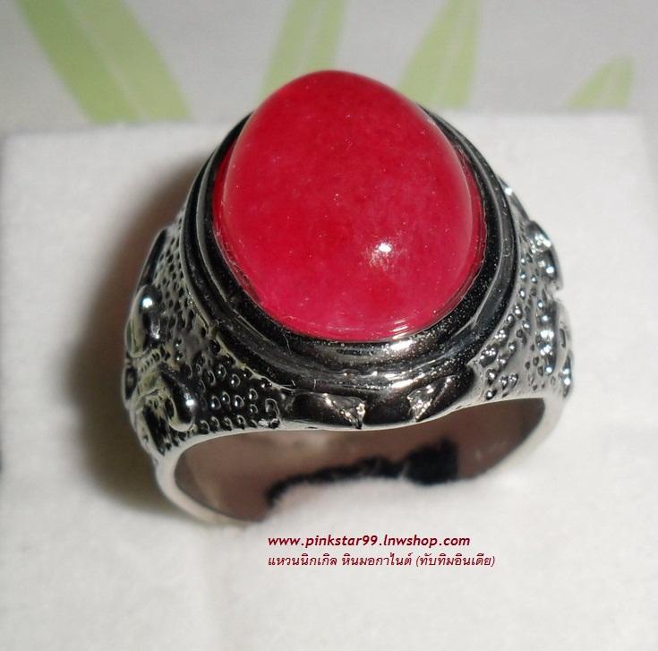 (ขายแล้วค่ะ) V001 แหวนนิกเกิล หินมอกาไนต์ (หินมงคลนำโชค)ขนาดความกว้างวง 2.30 ซม