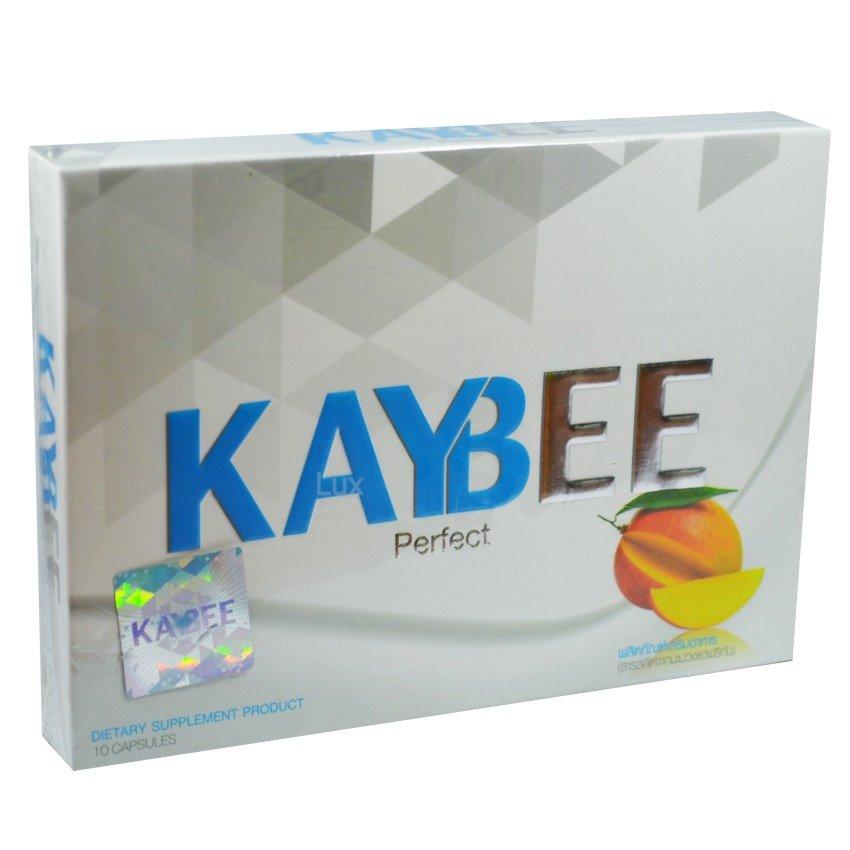 เคบี เพอร์เฟค Kaybee Perfect 1 กล่องมี 10 แคปซูล