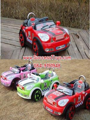 รถแบตเตอรี่เด็กนั่ง รุ่น BH3056 New Mini ลายธงล้อชุบ มี 4 สี เขียว แดง ฟ้า ชมพู
