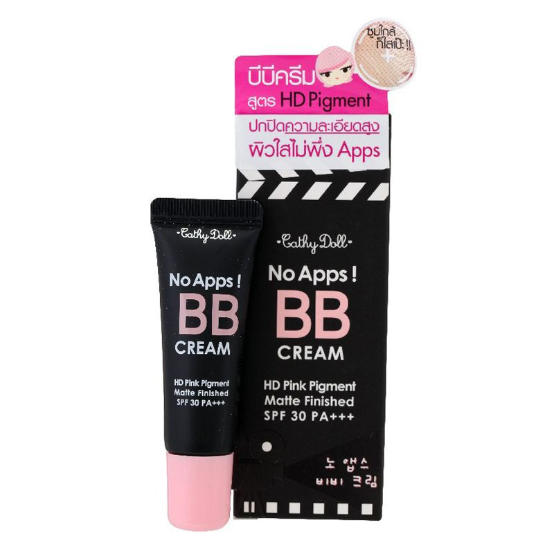 Cathy Doll No Apps! BB Cream HD Pink Pigment Matte Finished SPF30 PA+++ บีบีครีมความละเอียดสูงระดับ HD ผสม Pink Pigment ให้ใบหน้าอมชมพู สวยแบบ No Apps