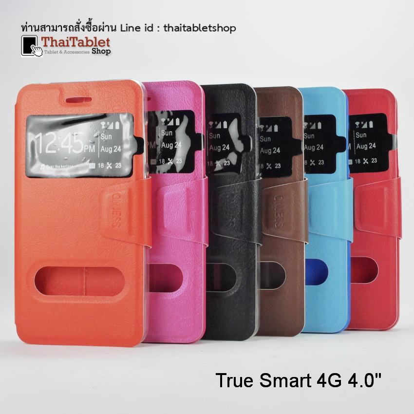 เคส True Smart 4G 4.0 นิ้ว ตรงรุ่น 100% รุ่น 2 ช่อง รูดรับสาย