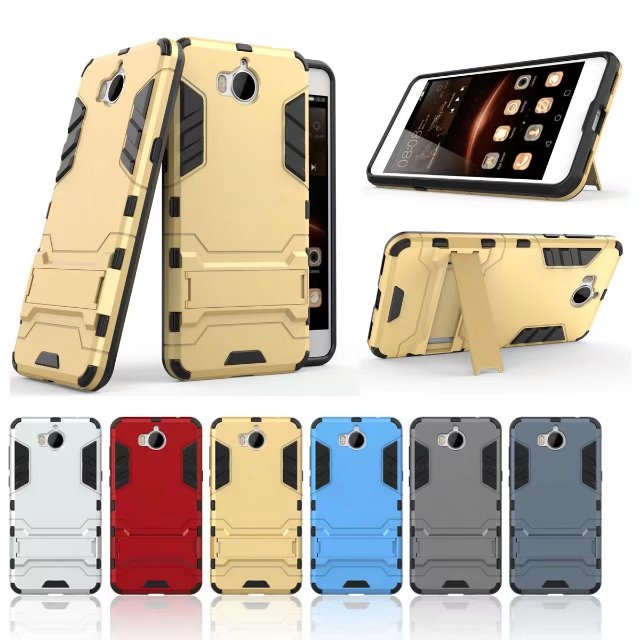 Hybrid Shockproof Armor Rubber Stand Case For Huawei Y5 2017