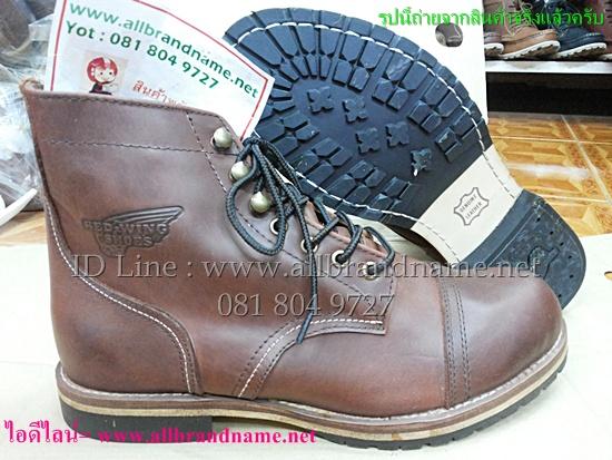 รองเท้าเรดวิง Red Wing 9013 size 39-45