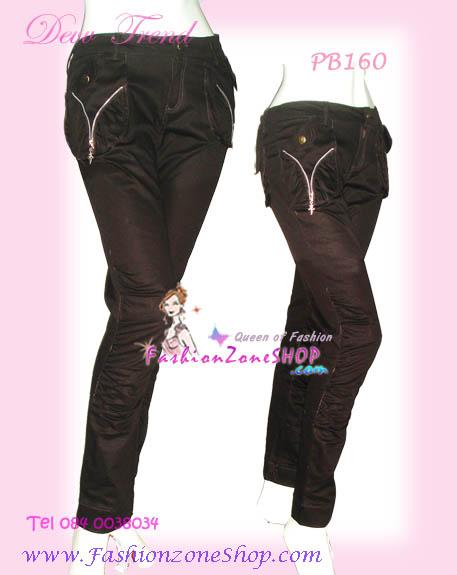 มีไซส์MSKINNYฮิตฮอตเทรนด์ดารานิยมสุดๆ PB160 Nature Devv Pants กางเกงนำเข้าเกาหลี สีน้ำตาลเข้มออกดำ เก๋ที่ซิบตรงกระเป๋า หน้าขาจับย่นๆใส่แล้วน่ารักสุดๆ