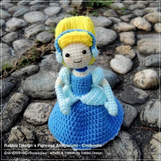 แพทเทิร์นตุ๊กตาถักซินเดอเรลล่า (Amigurumi Cinderella Pattern)