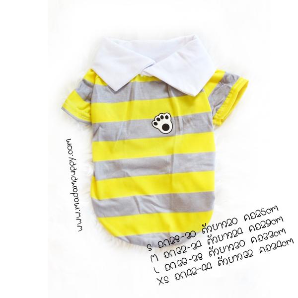 เสื้อโปโลน้องหมา ผ้านิ่ม สีเทา-เหลือง พร้อมส่ง