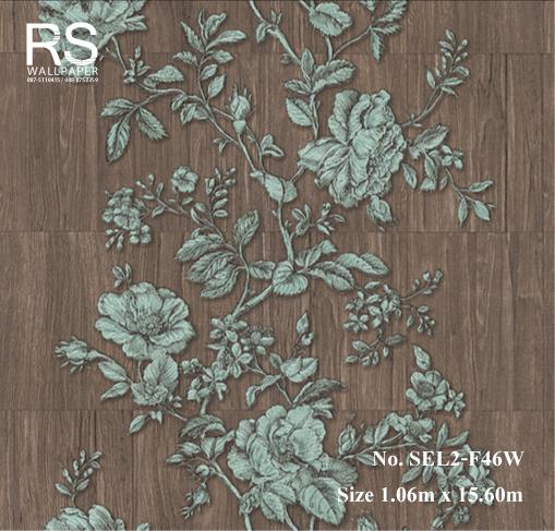 วอลเปเปอร์ลายดอกไม้พื้นเป็นด้วยลายไม้ SEL2-F46W