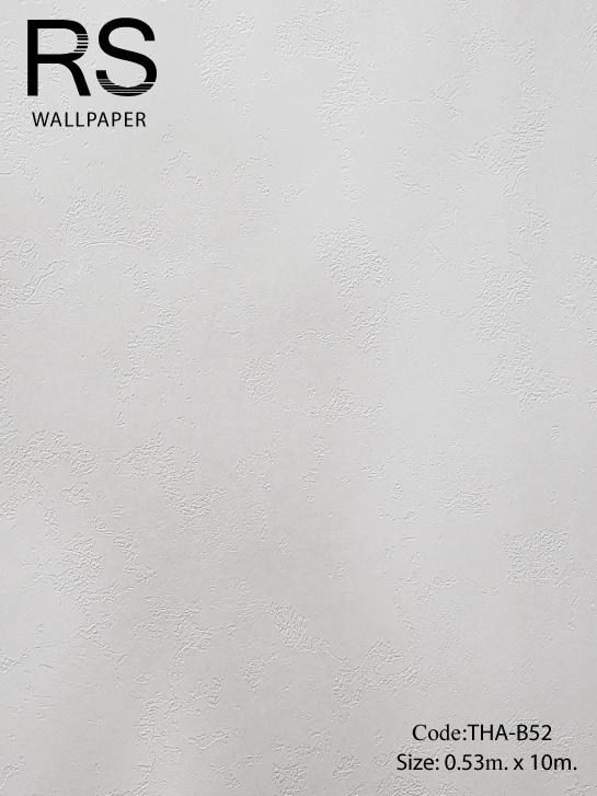 วอลเปเปอร์เปอร์ลายผิวมันปูนเปลือยขัดโทนสีขาวล้วน THA-B52