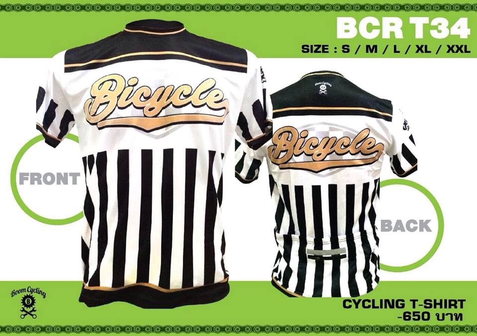 BOOM CYCLING : BCRT34 เสื้อจักรยานทีเชิ๊ต ขาวดำ Bicycle