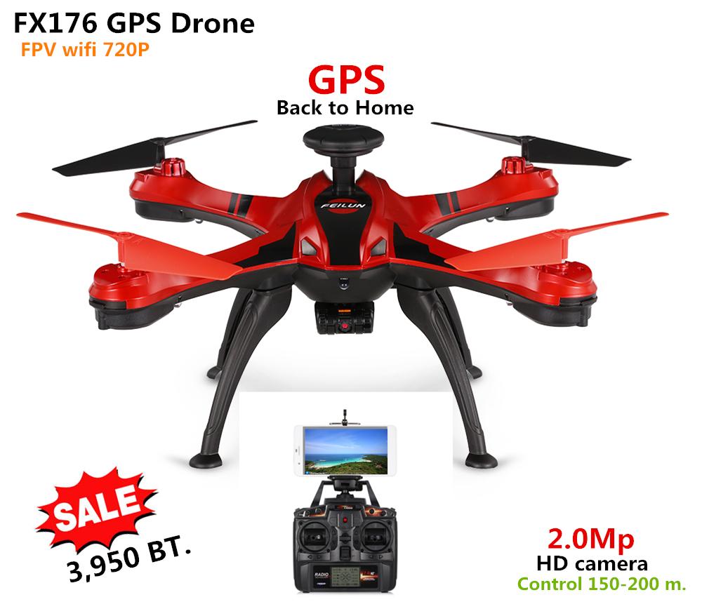 FX176 GPS Drone wifi+ดาวเทียม+บินติดตามตัว+บินนิ่งอยู่กับที่+บินกลับอัตโนมัติ