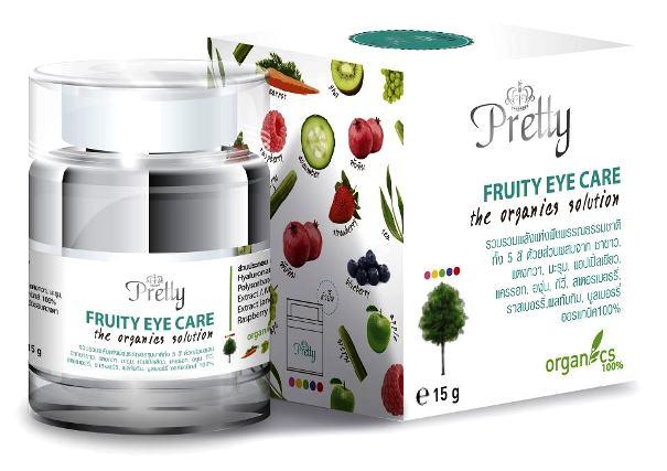 PRETTY Fruity Eye Cream ฟรุ๊ตตี้ อาย ครีม