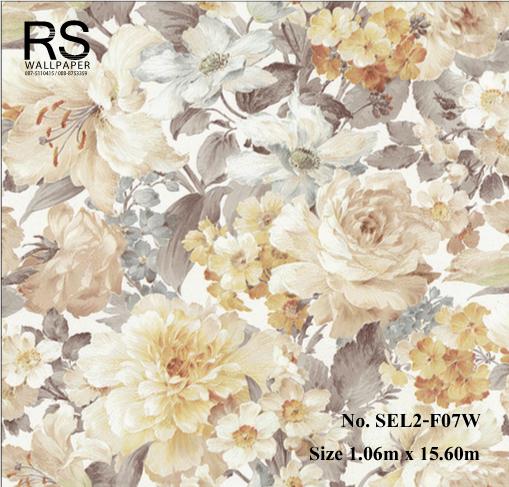 วอลเปเปอร์ลายดอกไม้ SEL2-F07W
