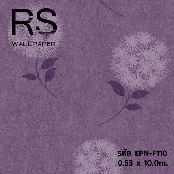 วอลเปเปอร์ ดอกไม้ EPN-F110