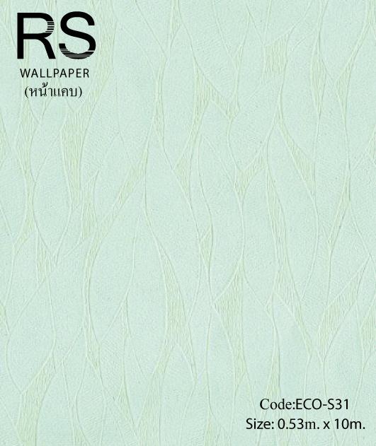 วอลเปเปอร์ลายใบไม้ ECO-S31