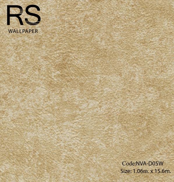 วอลเปเปอร์ลายปูนเปลือยพื้นสีน้ำตาลกาแฟเข้ม NVA-D05W