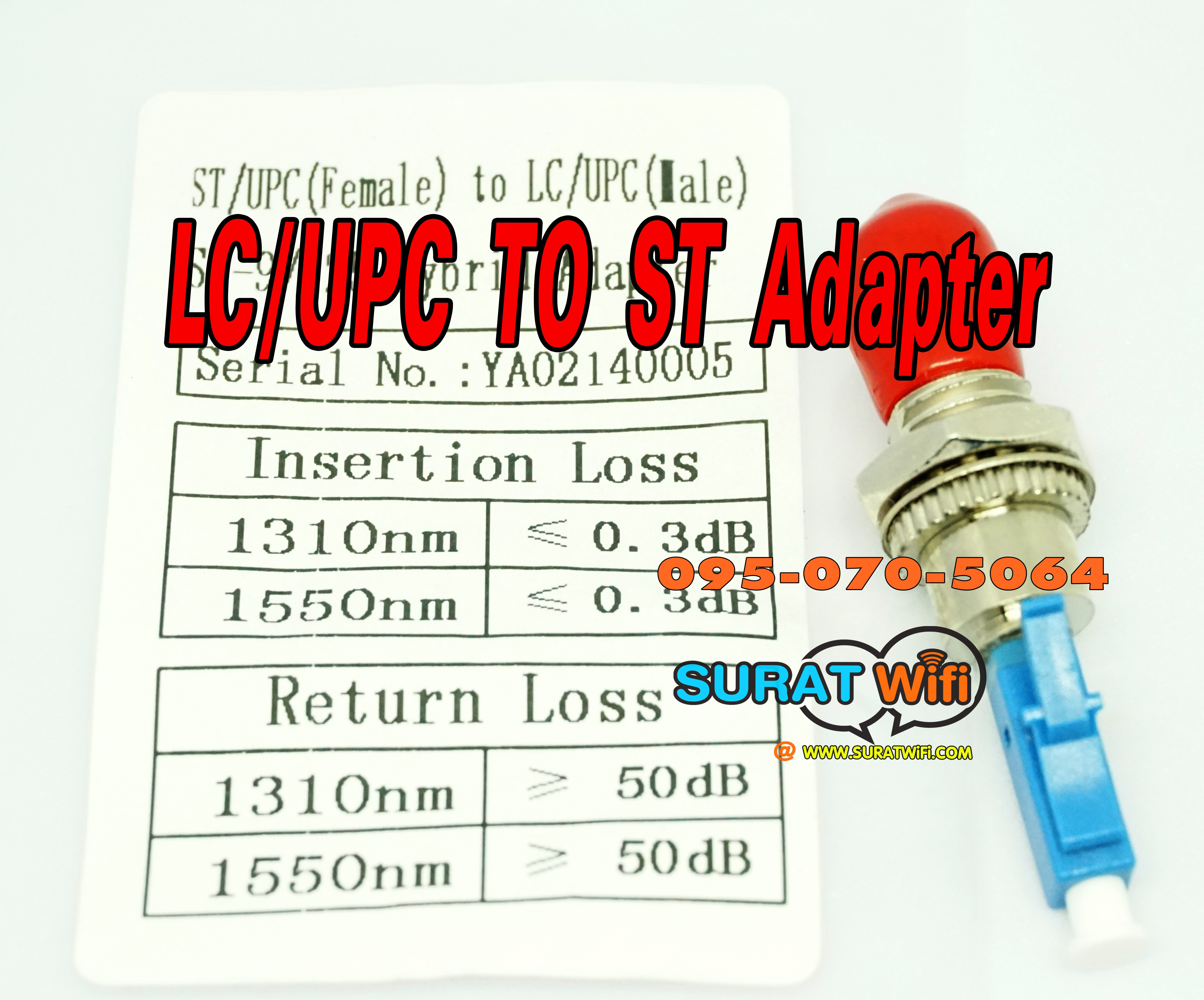 ST / LC ตัวผู้ connector Adapter