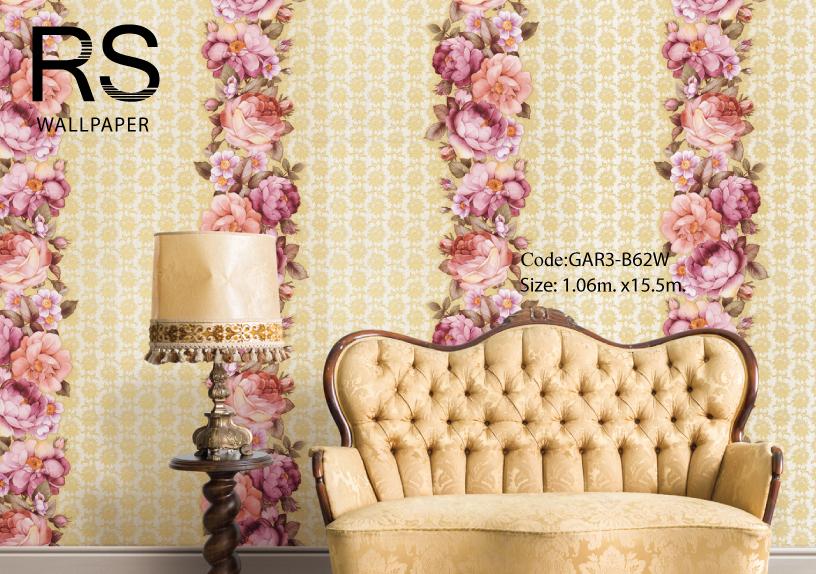 วอลเปเปอร์ลายทางดอกไม้ใหญ่โทนสีชมพูเหลือง GAR3-B62W