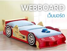Dream car kid Furniture 093-365-4079 Line @dreamcarkid Facebook.com/carsbed E-mail : dreamcarkid@gmail.com