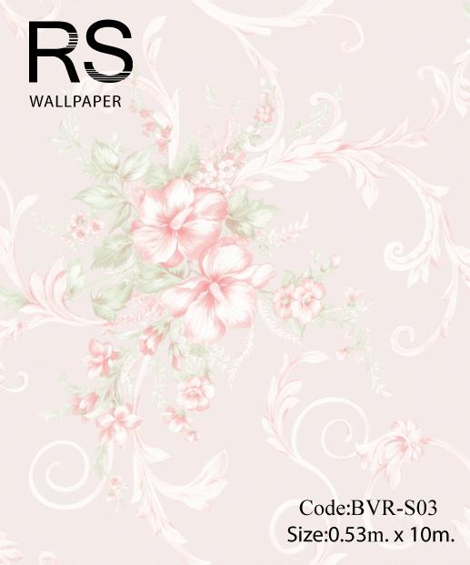 วอลเปเปอร์ลายดอกไม้ BVR-S03