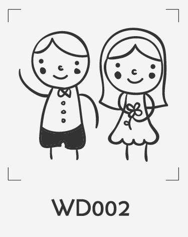 ตราปั๊มงานแต่ง WD002