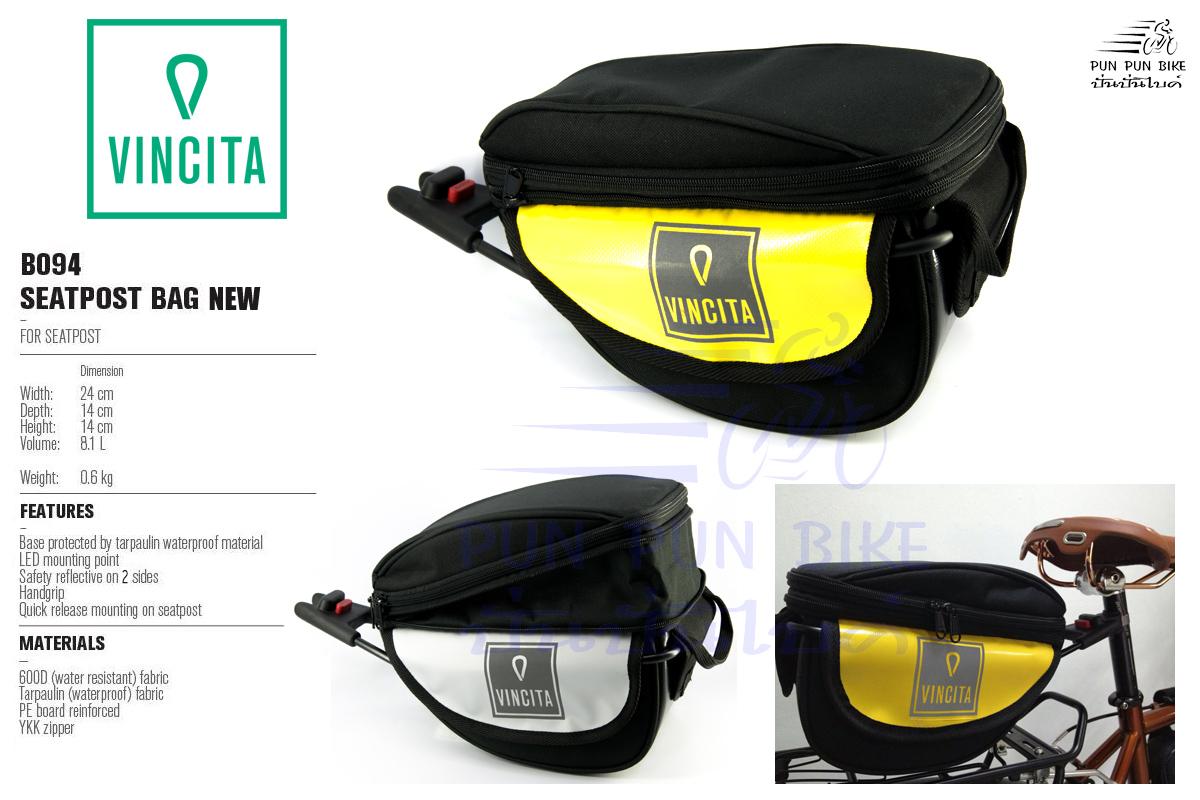 VINCITA : B094 กระเป๋าติดหลักอาน / SEATPOST