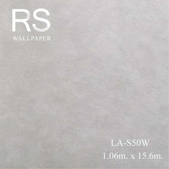 วอลเปเปอร์ลายปูนเปลือย LA-S50W