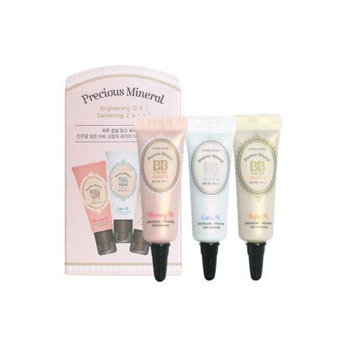Etude Precious Mineral BB Cream Trial Kit Sample