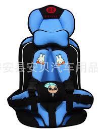 เบาะนิรภัยในรถยนต์แบบพับได้ Child Seat Safety สีฟ้า