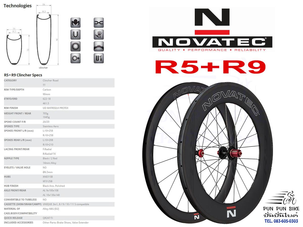 NOVATEC : R5+R9 2016 ชุดล้อคาร์บอนของสูง