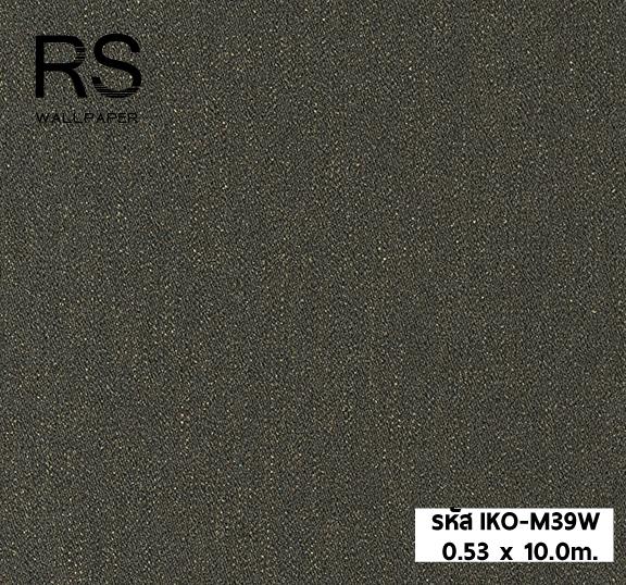 วอลเปเปอร์สีดำถ่านหิน มีกลิเตอร์IKO-M39W