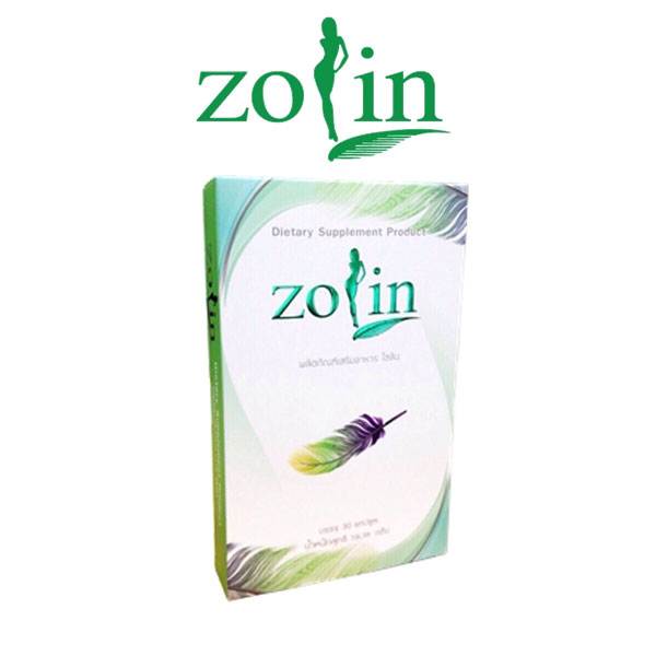 Zolin ลดน้ำหนัก ราคาถูกสุดสุด โซลิน Detox 2IN1