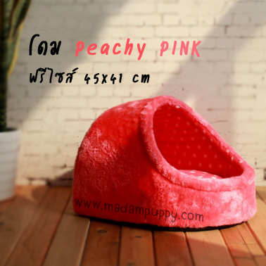 (พร้อมส่ง) ที่นอนสุนัข โดม Peachy Pink