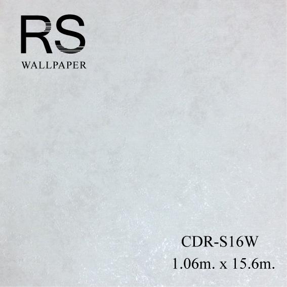 วอลเปเปอร์ลายปูนเปลือย CDR-S16W