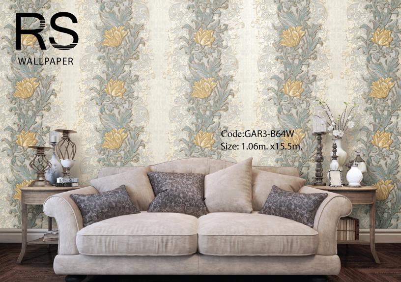วอลเปเปอร์ลายทางดอกไม้ใบไม้ใหญ่โทนสีเหลือง ฟ้า ขาว GAR3-B64W