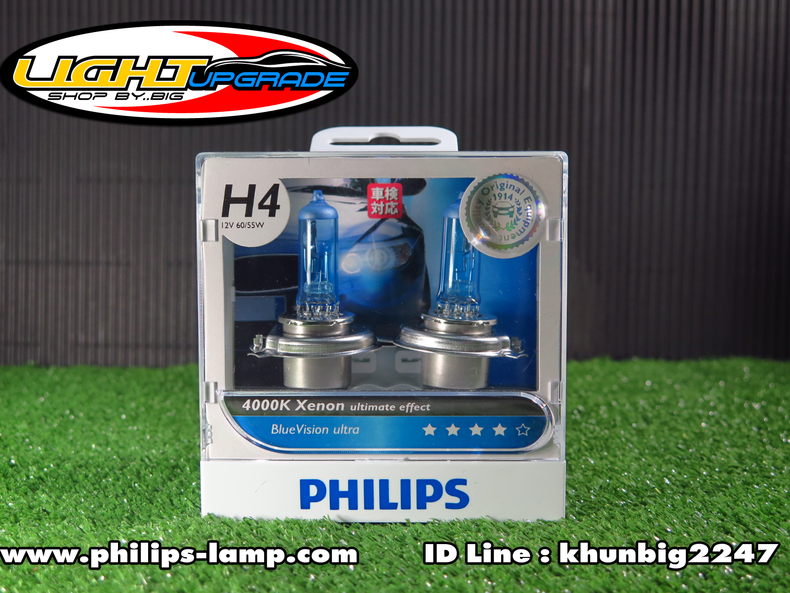 Philips Blue Vision Ultra 4000K (H4)