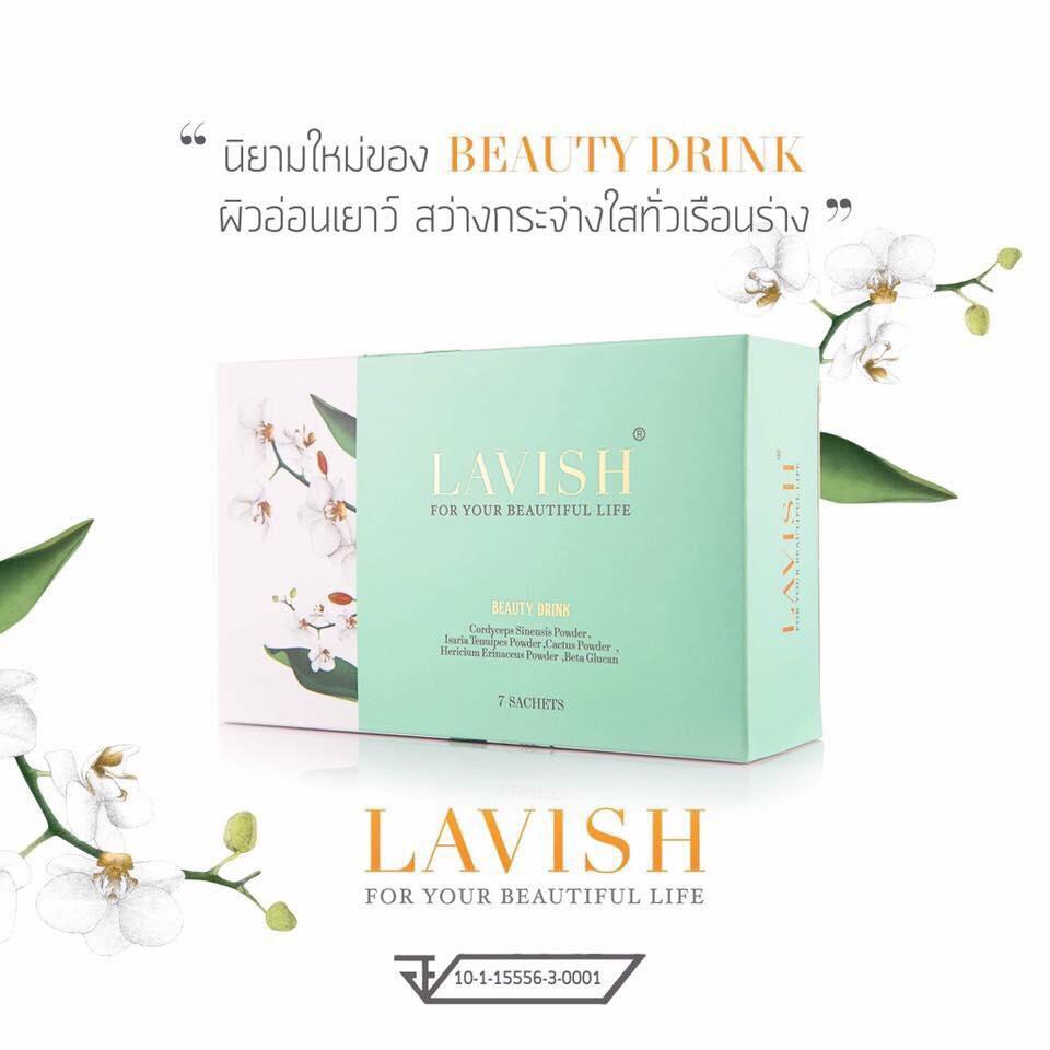 Lavish Beauty Drink บิวตี้ดริ้ง โดย เจี๊ยบ โสภิตนภา เพื่อดูแลสุขภาพและผิวพรรณจากภายในสู่ภายนอก