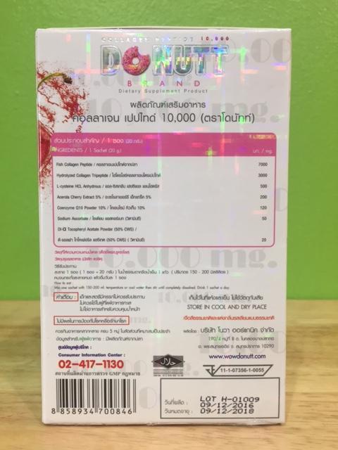 Donut Collagen 10000 mg ราคา