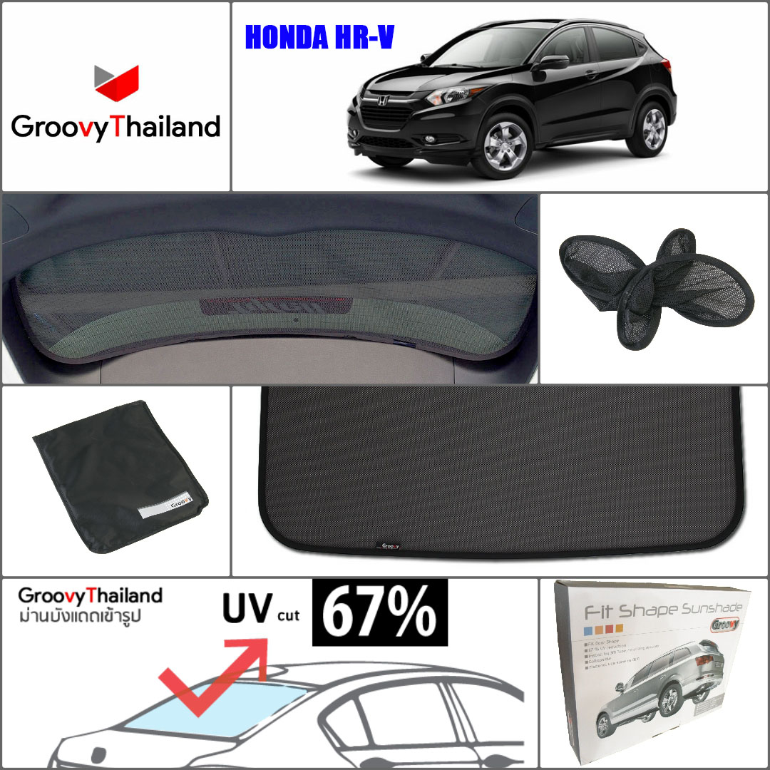 HONDA HR-V R-row (1 pcs)