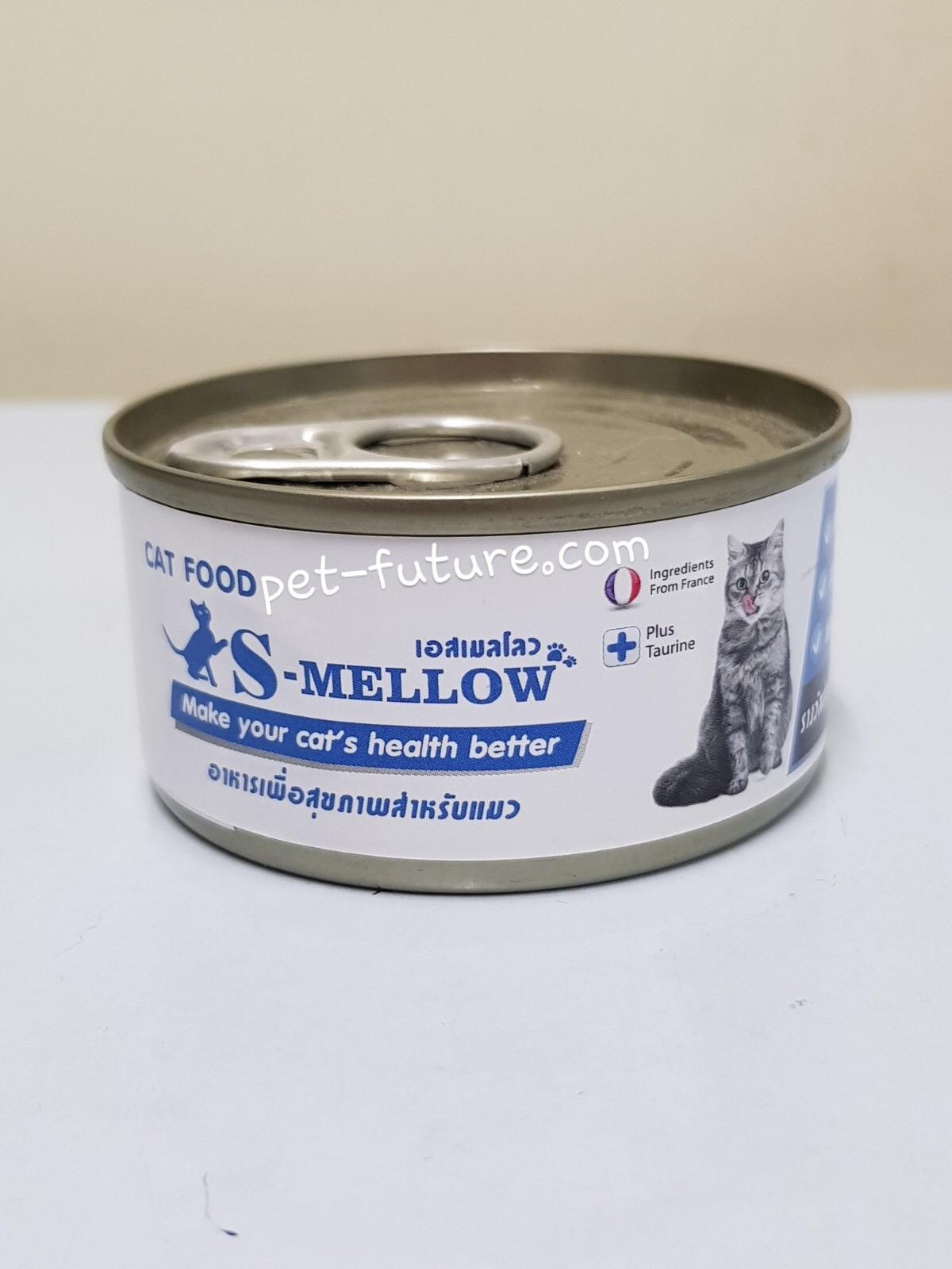 S-mellow อาหารเสริมสุขภาพสำหรับแมว 80 กรัม 12 กระป๋อง Exp.06/19