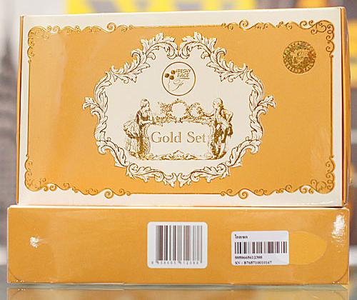 ครีม Freshy Face Gold Set (ครีมถุงทอง โกลด์เซ็ท)