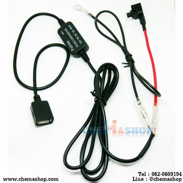 สายชาร์จ USB 1 ช่อง 3A พร้อม Fuse Tap