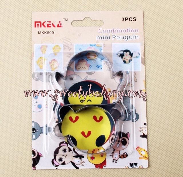 พิมพ์กดคุ๊กกี้ 3 มิติ รูปเพนกวิน