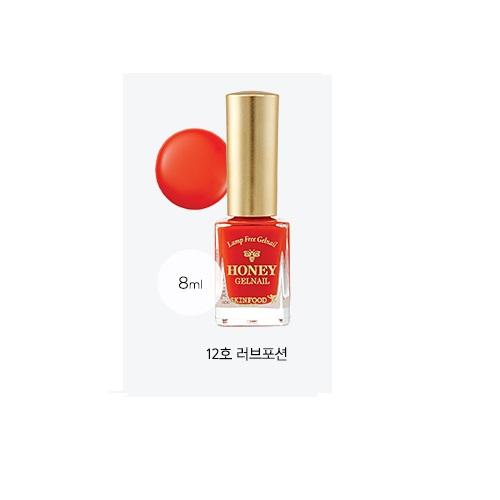 Skinfood Honey Gel Nail #12